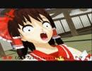 【東方MMD】東方顔芸対決~霊夢VS妖夢~【あまりにも遅刻すぎる】