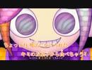 【ニコカラ】 Happy Halloween (On Vocal) 【Junky】