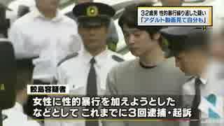 人気の「鮫島事件」動画 60本(2)...