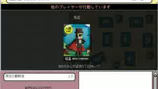 【ニコニコアプリ】ワンナイト人狼オンラ
