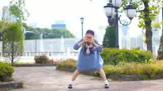 【やっこ】愛言葉Ⅱ 踊ってみた
