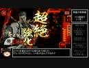 【戦国大戦】103回目のイイ男!vs豚4亜種【正5位D】