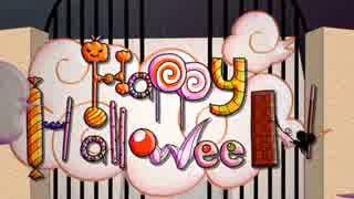 Happy Halloween【ハロウィン好きのしぇフ