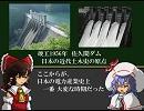 戦前 戦後 日本の電気の歴史【紅い悪魔の