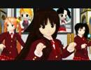 【MMD】明日菜・木乃香・刹那でSMOKY THRILL【ネギま!】