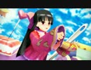 【東方MMD】ポニテな姫様で「有頂天ビバーチェ」【輝夜&トゥーン】