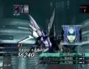 Xenosaga III - Battle with Margulis (Part 2)