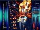 【同人STG】Aurorablast3 Lite ver【自作ゲームフェス】