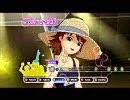 アイドルマスターL4U 美希 ポジティブ! RemixA ゲームプレイ