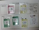 【ニコニコ自作ゲームフェス4参加作品】 ライス定食 アナログゲーム