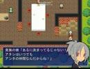 【自作フリーゲーム】Friend'sHero【紹介動画】