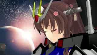 【艦これMMD】 うちの大和さんがおかしい 【ぱちん】
