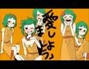 【緋惺】十面相【第一回UTAU作品祭】