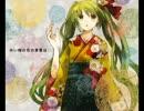 【ぜりょわん】夢と葉桜【歌ってみた】