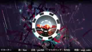 【NNI】 リターナー 【オリジナルMV】