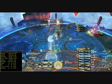 【新生FF14】大迷宮バハムート 侵攻編4層(白魔道士視点)ゆっくり解説