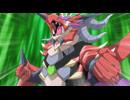 ドラゴンコレクション 第27話「燃えろ!ミートマニア!」