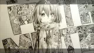 【鏡音リン】 2m. 【オリジナル曲】