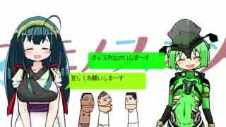 Ninja250先輩と往く蔵王エコーライン
