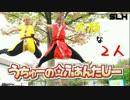 【SLH】うちゅーの☆ふぁんたじーを踊ってみた【犬顔】
