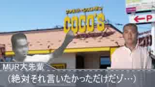 CO↑CO↓'S.mp4