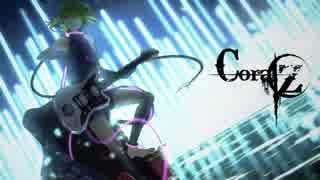 【鏡音リン】 CoralZ 【オリジナル曲】