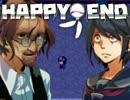 希望に満ちた、幸せな悪夢。【HAPPY END~1st night~】実況 Part5