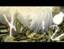 第11話「草の茵(くさのしとね)」