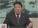 【直言極言】戦後マスメディアよ、ブーメランに気を付けよ![桜H26/10/17]