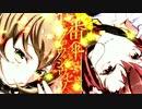 【艦これアレンジMV】番傘とショウジョウセツ【艦これアレンジMV】