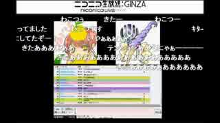 【10/9ニコ生】ガチでラブライブ!カラオケVol.1(ゆうすけ+ゆずもち) thumbnail