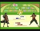 【NARUTO】 マダラ vs 柱間ァ! 【ぷよぷよ】