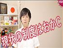 韓国憲法「在外国民を保護する」→何故日本の生活保護を受けるの?