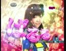 【テストうp】ぱちんこAKB48  バラの儀式 その2-2