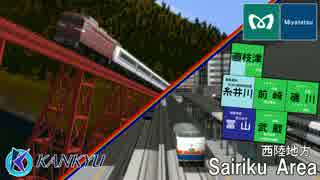 【A列車で行こう9】宮城野前崎地区開発日