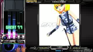 beatmania IIDX satfinal(another)