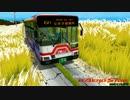 【MMDバス】新型エアロスター大型路線バス