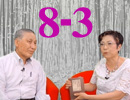 日下公人×宮脇淳子の新シリーズ対談『日本人がつくる世界史』#8-3