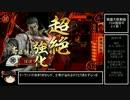 【戦国大戦】104回目のイイ男!vs調律バラ【正5位C】