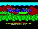 [X1音源] うっでいぽこ/Woody Poco