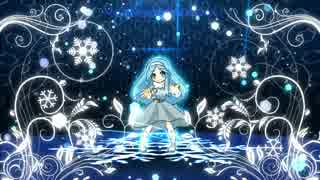 snow prism mix 【SNOWY CORE】