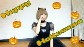 【ちまめ】 Happy Halloween 【踊ってみ