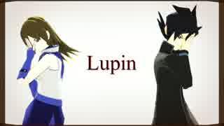 【遊戯王MMD】明日香さんと万丈目さんでLupin