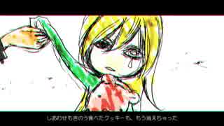 【V3Lily】ぜんぶうそのえほん【オリジナ