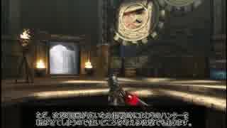 【MH4G】チャージアックス講座・初心者向け【盾斧】