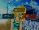 記憶のメモリー 第11話 moyasi アイドルマスター idolm@ster