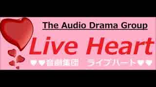 virtual+mix+reality 予告 【音劇集団ライ