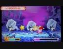 星のカービィTDX 真 格闘王への道 ビーム 10:40.32