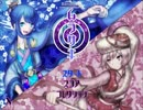 【フリーゲーム】ムラサキ【プレイ動画】(ステージ4~5)