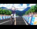 弱虫ペダル GRANDE ROAD 第3話「翔」